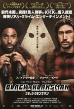 Blackcranzman