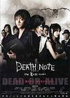 Deathnote2v2