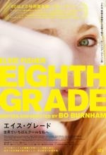 Eighthgreat