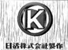 nikkatsu_mono_150