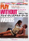 pwwords