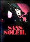 Sanssoleil