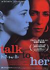 Talktoher