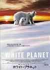 Whiteplanet
