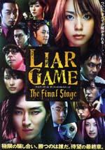 Liargamefinalstage