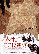 Jinseikokoniari