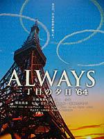 Always64