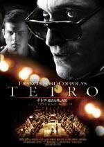 Tetoro