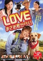 Lovemasao