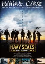 Navyseals