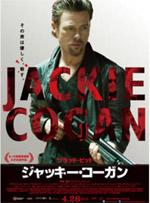Jackiecogan