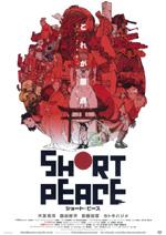 Shortpeace
