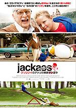 Jackas2014granpa