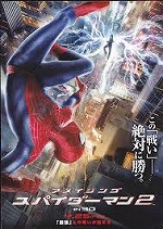 Spiderman22014