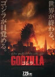 Gozila2014