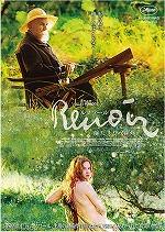 Renoire
