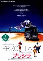 Prisclla
