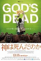 Godsdead