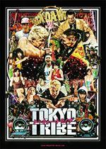 Tokyotrive