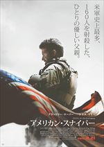 Americansnyper