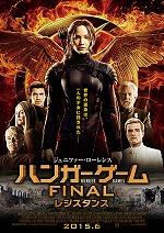 Hungergamefinal1