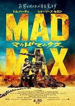 Madmax2015