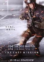 Tosyokan2015