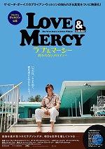 Loveandmarcy