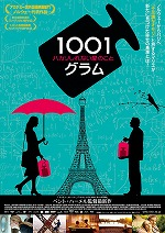 1001g