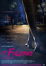 Itfollows_2