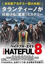 Heitful8