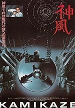 Kamikaze1986