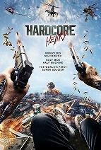 Hardborehenry