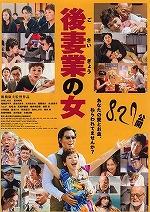 Gosai2