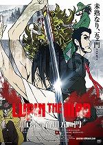 Lupin32017