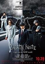 Deathnote2017