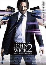 Jwick2