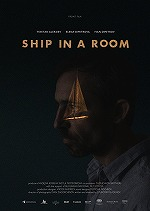Shipinaroom