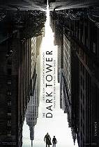 Darktower