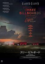 3billboard