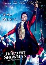 Greatestshowman