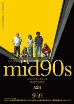 Smid90s