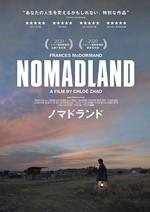 Snomadland