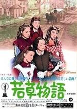 Swakakusa1949
