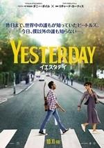 Syesterday_20191016101001
